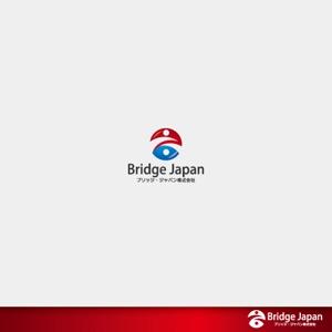 tomotinさんの外国人労働者対象サービス会社「ブリッジ・ジャパン株式会社」の企業ロゴへの提案