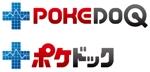saludeさんの健康管理アプリ「POKEDOQ」のロゴへの提案