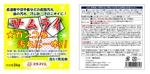 takakudoさんの洗濯洗剤のラベルデザインへの提案