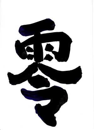 Fudemoji-akikaさんの販売商品のシリーズ化のためのロゴへの提案