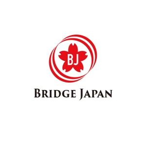 atariさんの外国人労働者対象サービス会社「ブリッジ・ジャパン株式会社」の企業ロゴへの提案