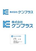 nikeauroraさんの建設会社 防水工事「ケンプラス」のロゴへの提案