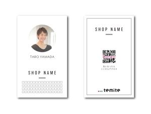 ikatomo112さんの名刺タイプの紹介カードデザインへの提案