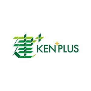 zankyou884さんの建設会社 防水工事「ケンプラス」のロゴへの提案