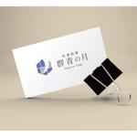 ichimaruyonさんの新築町家旅館「群青の月」のロゴへの提案