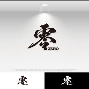 le_cheetahさんの販売商品のシリーズ化のためのロゴへの提案