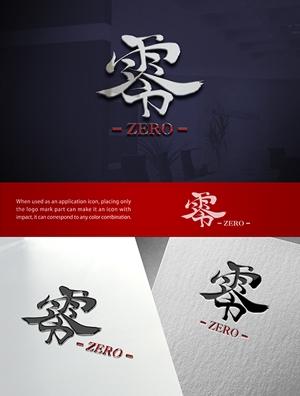 Yusuke1402さんの販売商品のシリーズ化のためのロゴへの提案