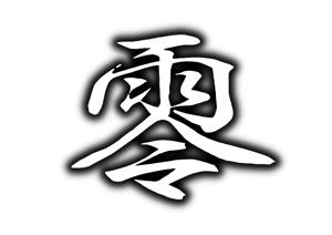 hjue3さんの販売商品のシリーズ化のためのロゴへの提案