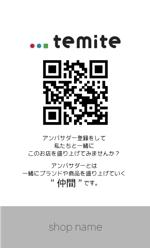 shidayamasyuuheiさんの名刺タイプの紹介カードデザインへの提案