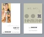 ichi-27さんの名刺タイプの紹介カードデザインへの提案
