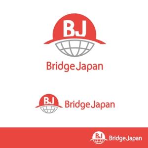 DeiReiさんの外国人労働者対象サービス会社「ブリッジ・ジャパン株式会社」の企業ロゴへの提案