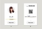 yuyupichiさんの名刺タイプの紹介カードデザインへの提案