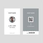 hareameさんの名刺タイプの紹介カードデザインへの提案