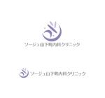 horieyutaka1さんの新規開業内科クリニックのロゴへの提案