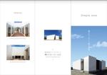 takumikudou0103さんの戸建て住宅のA4三つ折チラシへの提案