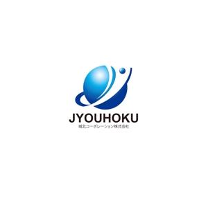 king_jさんの新規設立の不動産仲介会社「城北コーポレーション株式会社」のロゴ作成への提案