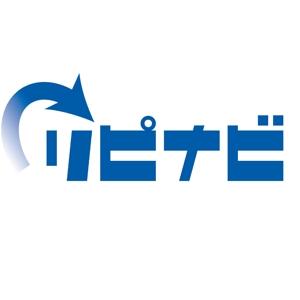 akiyam-0101さんの店舗集客アプリ「リピナビ」のロゴ (当選者確定します)への提案
