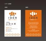 観賞魚メーカー営業代行 「イデア」 名刺デザインへの提案