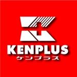 keishi0016さんの建設会社 防水工事「ケンプラス」のロゴへの提案