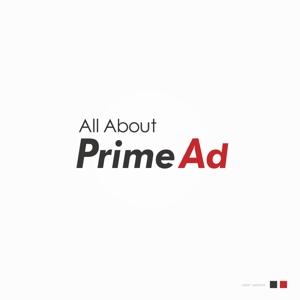 ue_taroさんの広告ソリューション「All About PrimeAd」のロゴ への提案