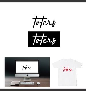 merody0603さんのトートバッグ、Tシャツ、ポロシャツ等のブランド「toters」のロゴへの提案