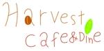 hasshinさんのカフェ、レストラン「Harvest Cafe」のロゴへの提案