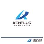 speak-no-evilさんの建設会社 防水工事「ケンプラス」のロゴへの提案