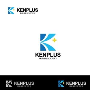 nashiniki161さんの建設会社 防水工事「ケンプラス」のロゴへの提案