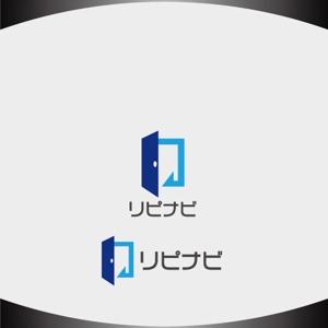 Nakamura__さんの店舗集客アプリ「リピナビ」のロゴ (当選者確定します)への提案
