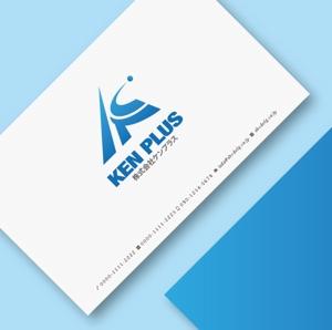headdip7さんの建設会社 防水工事「ケンプラス」のロゴへの提案
