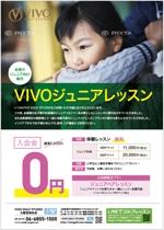 nishi1226さんの大阪の会員制ゴルフスクールの会員向け案内への提案