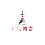 kayukayuさんのラグジュアリーブランドロゴ(PR)への提案