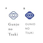 misuzuponさんの新築町家旅館「群青の月」のロゴへの提案