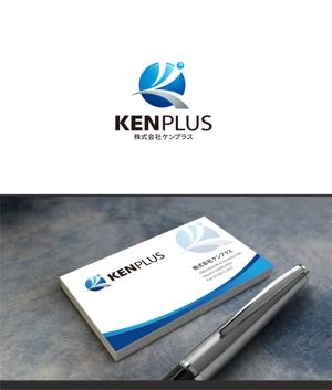 Doing1248さんの建設会社 防水工事「ケンプラス」のロゴへの提案