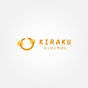 tanaka10さんのリラクゼーションサロン  「にこにこサロン KIRAKU」 のロゴへの提案