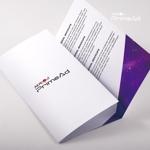 doremidesignさんの広告ソリューション「All About PrimeAd」のロゴ への提案