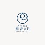 edesign213さんの新築町家旅館「群青の月」のロゴへの提案