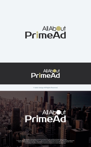 take5-designさんの広告ソリューション「All About PrimeAd」のロゴ への提案