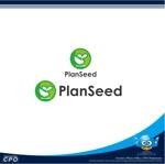 cpo_mnさんのコンサルティング会社の「PLAN SEED」のロゴデザインへの提案