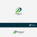 Karma_228さんのコンサルティング会社の「PLAN SEED」のロゴデザインへの提案