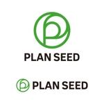 tsujimoさんのコンサルティング会社の「PLAN SEED」のロゴデザインへの提案