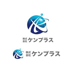 saki8さんの建設会社 防水工事「ケンプラス」のロゴへの提案