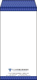 2480Yayoiさんの封筒デザインへの提案