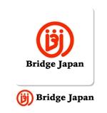 iguchi7さんの外国人労働者対象サービス会社「ブリッジ・ジャパン株式会社」の企業ロゴへの提案
