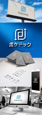 katsu31さんの健康管理アプリ「POKEDOQ」のロゴへの提案