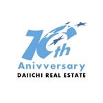 free_0703さんの【10周年 ロゴ制作】北九州、東京23区を拠点とするベンチャータイプの不動産会社です。への提案