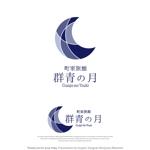 m_mhljmさんの新築町家旅館「群青の月」のロゴへの提案