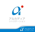 hiko-kzさんのアルカディアリハステーションのロゴマーク作成(事業所名含む)(商標登録予定なし)への提案