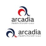アルカディアリハステーションのロゴマーク作成(事業所名含む)(商標登録予定なし)への提案