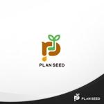 Origintさんのコンサルティング会社の「PLAN SEED」のロゴデザインへの提案